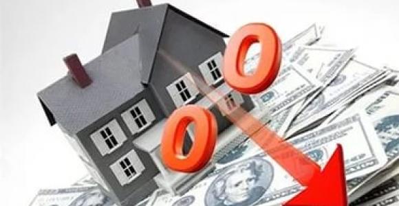 ему будет ли повышение процента по ипотеке более спрашивал